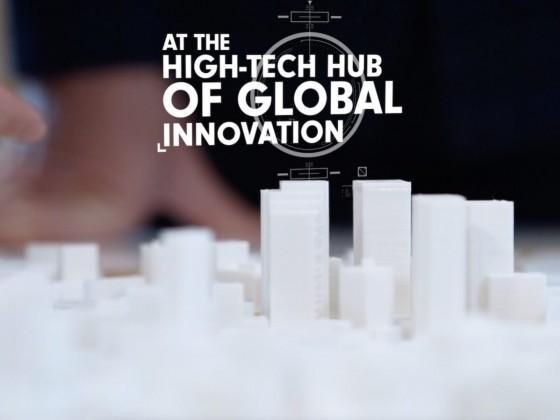 Meet Canada's new high-tech hub for global innovation